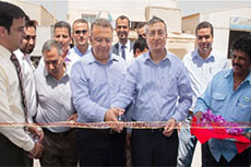 IMI Critical Engineering opens new Jubail Repair Centre