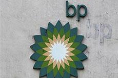 BP to upgrade Baku-Supsa pipeline