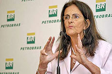 Petrobras to consider PO for distribution subsidiary