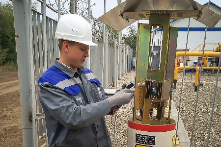 Gazprom Transgaz Stavropol declares best young innovator