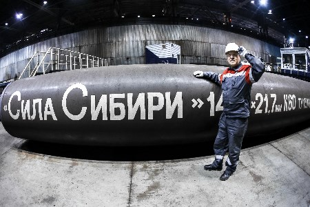 Gazprom and OMK discuss prospects for new pipe products