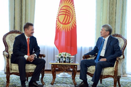 Gazprom and Kyrgyzstan working meeting discusses gas transmission facilities