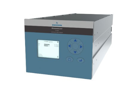 Emerson's new hybrid laser process gas analyser